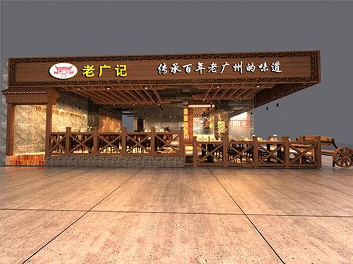老广记茶餐厅形象店一